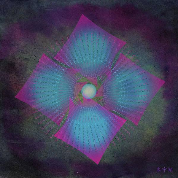 Digital Art - Fleuron Composition No. 208 by Alan Bennington
