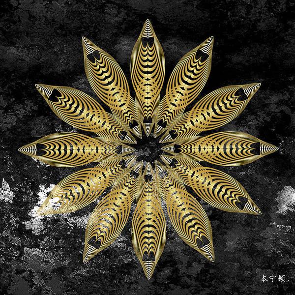 Digital Art - Fleuron Composition No. 222 by Alan Bennington