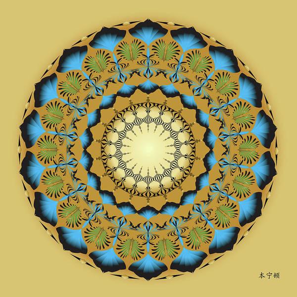 Digital Art - Fleuron Composition No. 231 by Alan Bennington