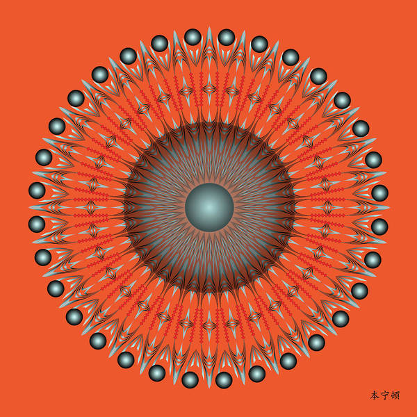 Digital Art - Fleuron Composition No 236 by Alan Bennington