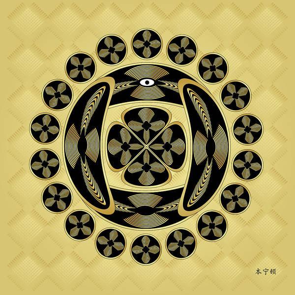 Digital Art - Fleuron Composition No. 241 by Alan Bennington