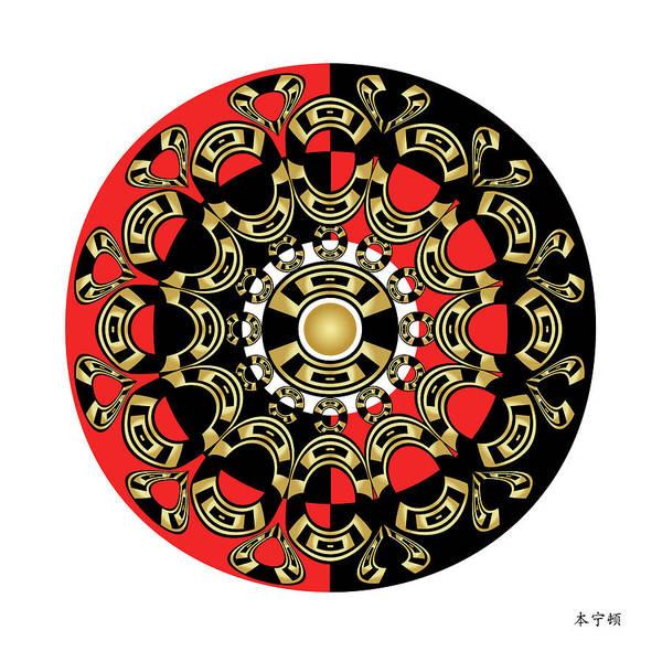 Digital Art - Fleuron Composition No. 244 by Alan Bennington