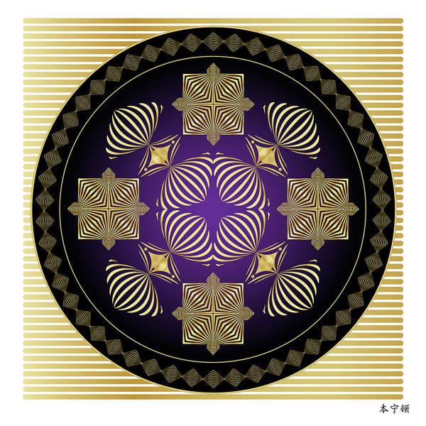Digital Art - Fleuron Composition No. 245 by Alan Bennington