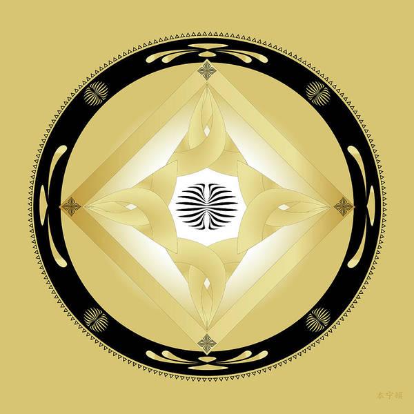 Digital Art - Fleuron Composition No. 246 by Alan Bennington