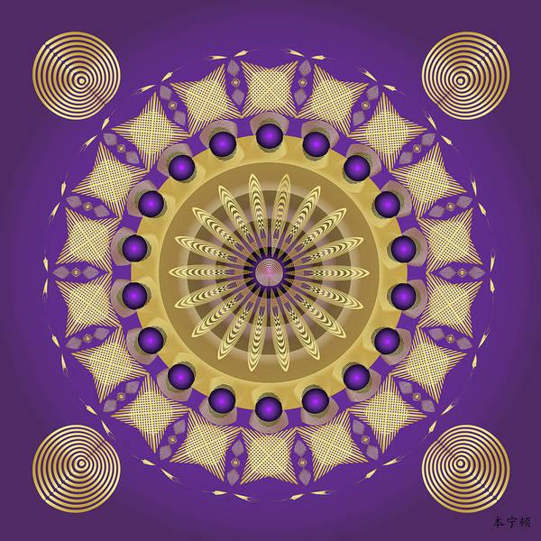 Digital Art - Fleuron Composition No. 248 by Alan Bennington