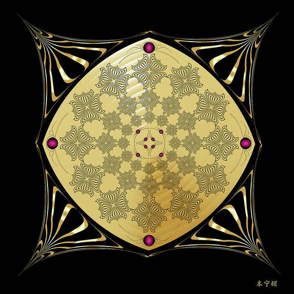 Digital Art - Fleuron Composition No. 251 by Alan Bennington