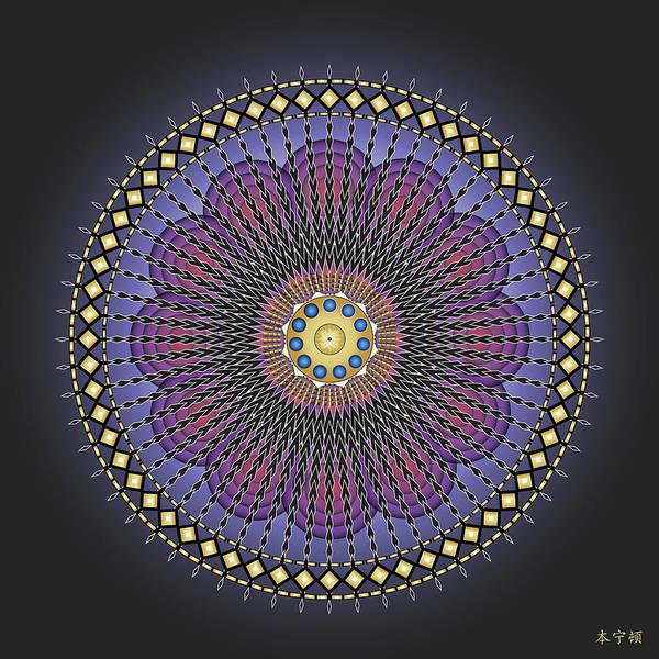 Digital Art - Fleuron Composition No. 254 by Alan Bennington