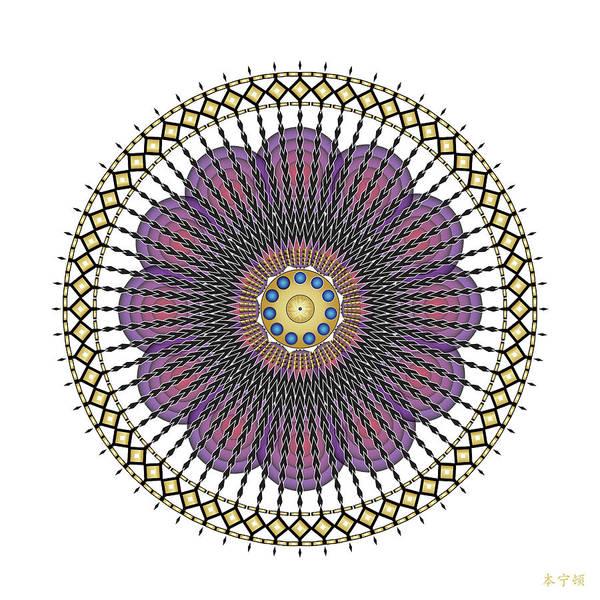 Digital Art - Fleuron Composition No. 255 by Alan Bennington