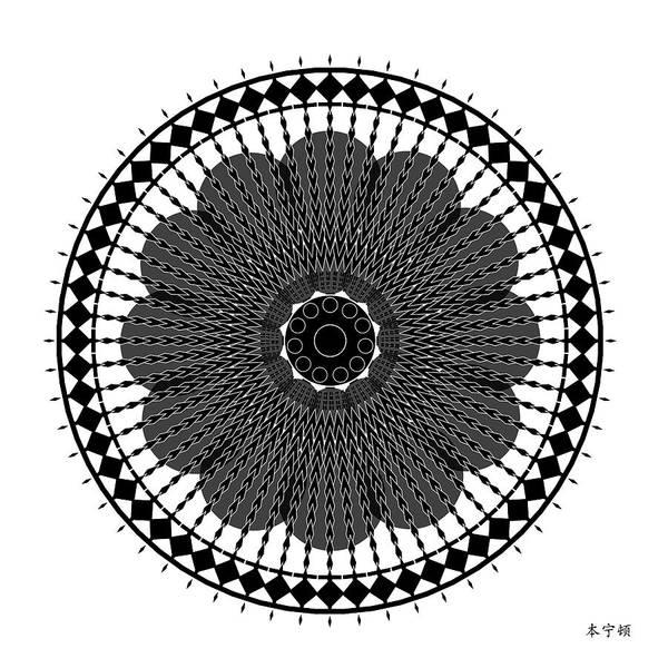 Digital Art - Fleuron Composition No. 256 by Alan Bennington