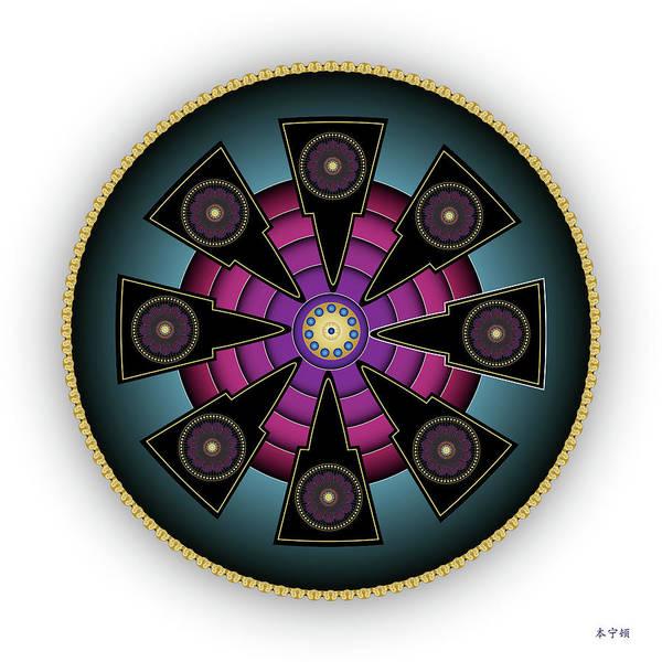 Digital Art - Fleuron Composition No. 257 by Alan Bennington