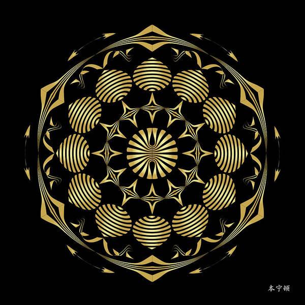 Digital Art - Fleuron Composition No.240 by Alan Bennington