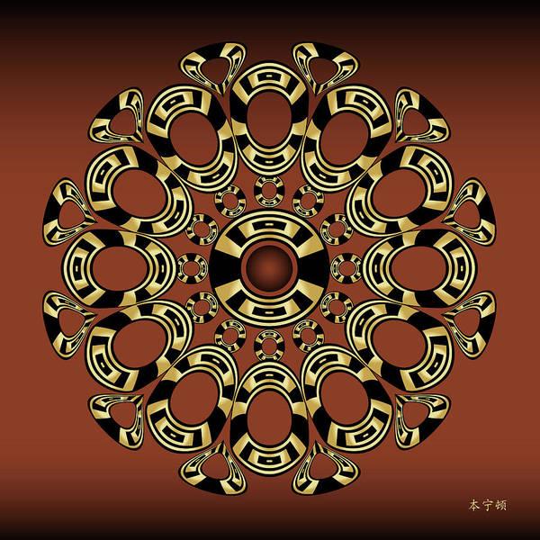Digital Art - Fleuron Composition No.243 by Alan Bennington