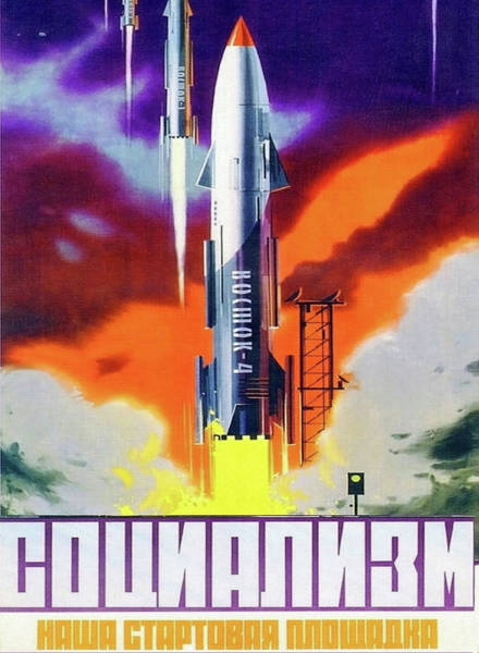 Wall Art - Painting - Flying Space Rockets, Socialism - Our Star Point, Vintage Soviet Propaganda Poster by Long Shot