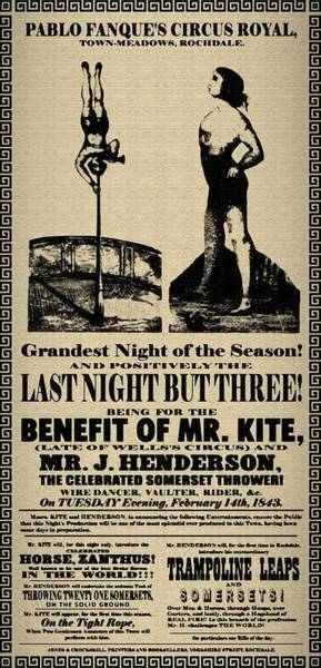 For The Benefit Of Mr Kite Art Print