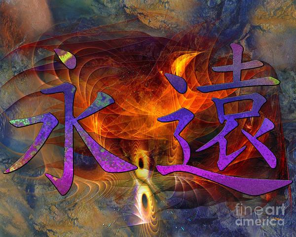 Kanji Digital Art - Forever by John Beck