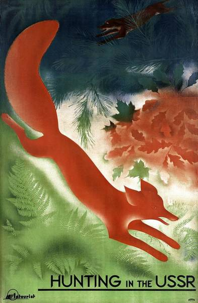Kunst Painting - Fox Chased By A Hunting Dog Among The Woods In Russia - Vintage Poster From Ussr  by Studio Grafiikka