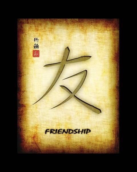 Kanji Digital Art - Friendship  by John Wills