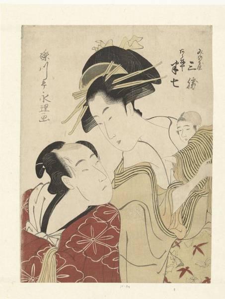 Wall Art - Painting - From Geliefden Akeneya Hanshichi In Minoya Sankatsu., Rekisentei Eiri, 1795 - 1800 by Minoya Sankatsu