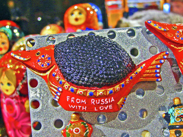 From Russia With Love Wall Art - Photograph - From Russia With Love. by Andy Za