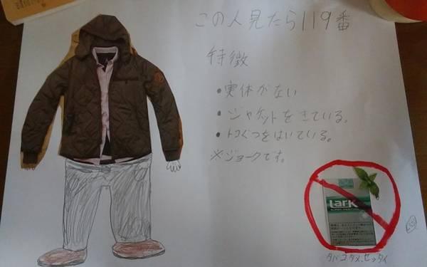 Drawing - Fugitive Warrant by Sari Kurazusi