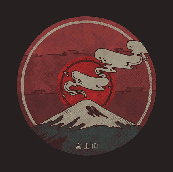 Mounted Digital Art - Fuji by Hector Mansilla
