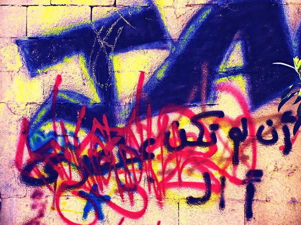 Arte Photograph - Funky Graffiti Wall In Beirut  by Funkpix Photo Hunter