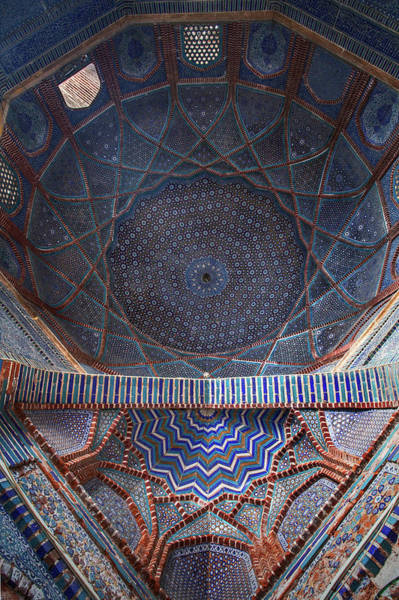 Photograph - Galaxy Under The Dome by Awais Yaqub