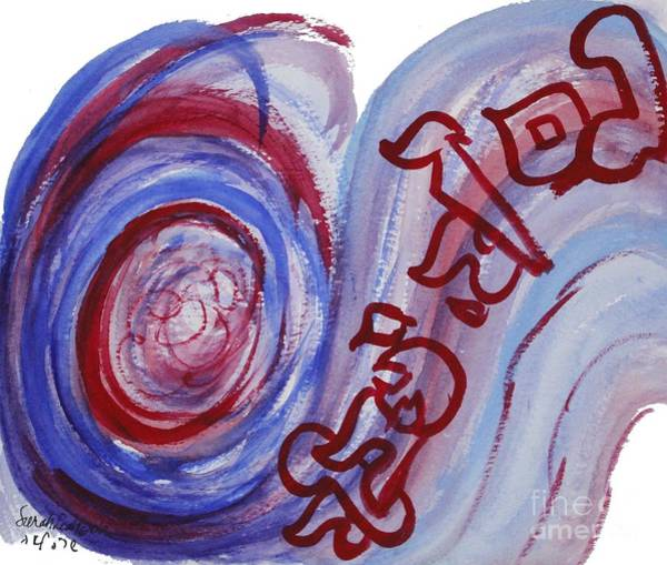 Painting - Gam Zeh Yaavor    This Too Shall Pass by Hebrewletters Sl