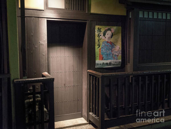 Photograph - Geisha Tea House, Gion, Kyoto, Japan 2 by Perry Rodriguez