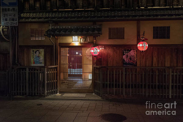 Art Print featuring the photograph Geisha Tea House, Gion, Kyoto, Japan by Perry Rodriguez