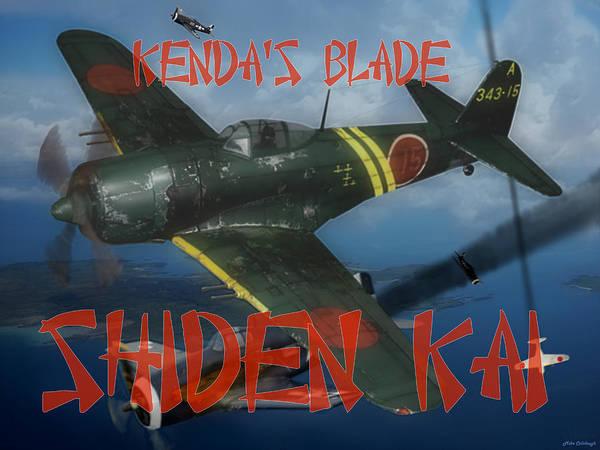 Uss Hornet Digital Art - Genda's Blade by Mil Merchant