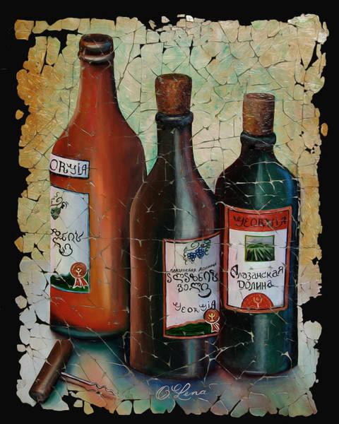 Painting - Georgian Wine Fresco Painting  by OLena Art - Lena Owens