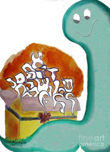 Painting - Gimel The Gift by Hebrewletters Sl