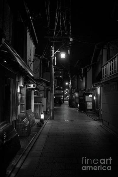 Art Print featuring the photograph Gion Street Lights, Kyoto Japan by Perry Rodriguez