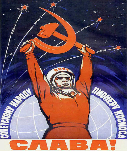 Cosmonaut Wall Art - Painting - Glory To The Pioneers Of Communism by Long Shot