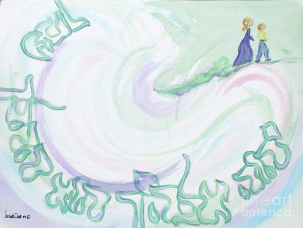 Painting - God Walks With You by Hebrewletters Sl