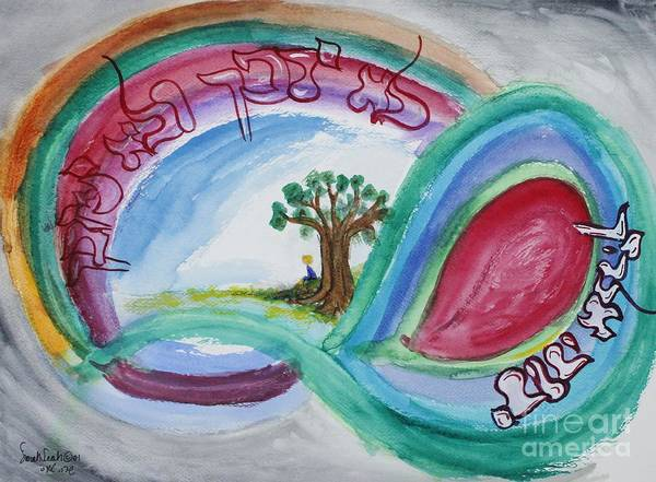 Painting - God Will Never Leave You by Hebrewletters Sl