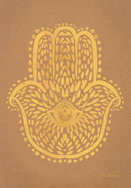 Painting - Gold Hamsa Hand On Brown Paper by Ekaterina Chernova
