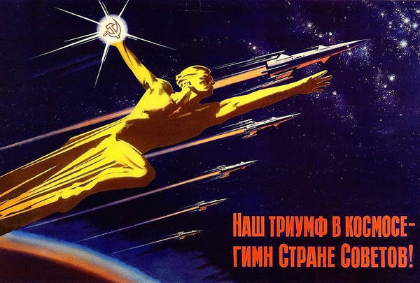 Communist Painting - Golden Soviet Man Fly Together With Space Rockets by Long Shot