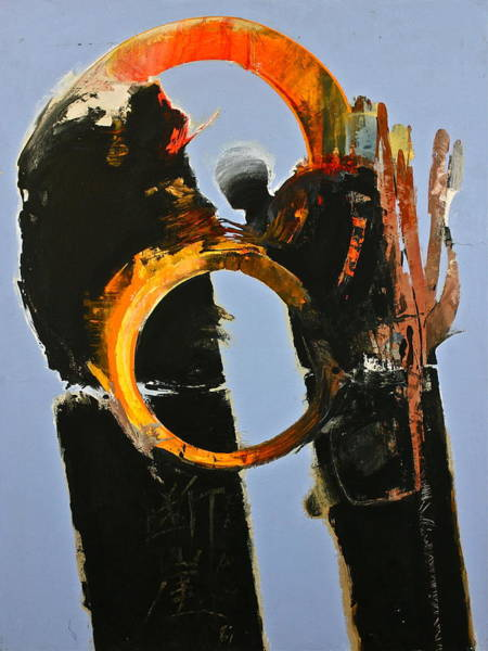 Painting - Gored Of The Rings by Cliff Spohn
