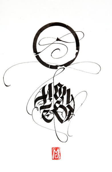 Drawing - Graceful Gothic. Calligraphic Abstract by Dmitry Mandzyuk