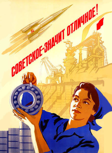 Rocket Painting - Great Flying Rocket From A Soviet Union, Propaganda Poster by Long Shot