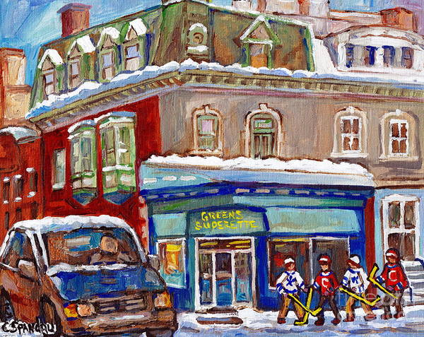 Painting - Green Superette Mcgill Ghetto Depanneur Corner Milton And Durocher Canadian Hockey Painting Cspandau by Carole Spandau