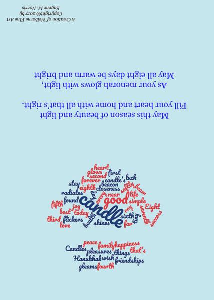 Digital Art - Greeting Card 06 by Gene Norris