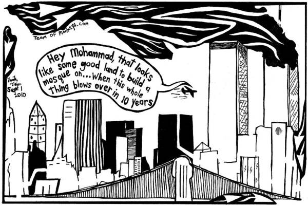 Twin Towers Drawing - Ground Zero Mosque Maze Cartoon By Yonatan Frimer by Yonatan Frimer Maze Artist