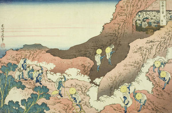 Mount Fuji Wall Art - Painting - Groups Of Mountain Climbers by Hokusai