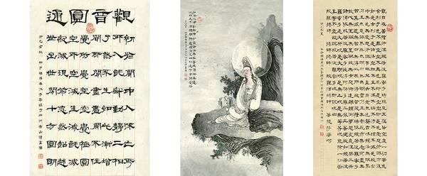 Chinese Buddha Painting - Guan Yin For Mug by River Han