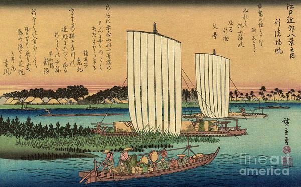 Japanese Poetry Painting - Gyotoku No Kihan - Returning Sails At Gyotoku by Utagawa Hiroshige