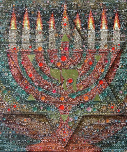 Painting - Hanuka Prayer by Victor Molev