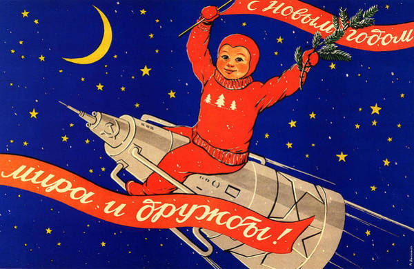 Communist Painting - Happy New Year From A Boy On A Flying Rocket, Soviet Vintage Greeting Card, Space Race Era by Long Shot
